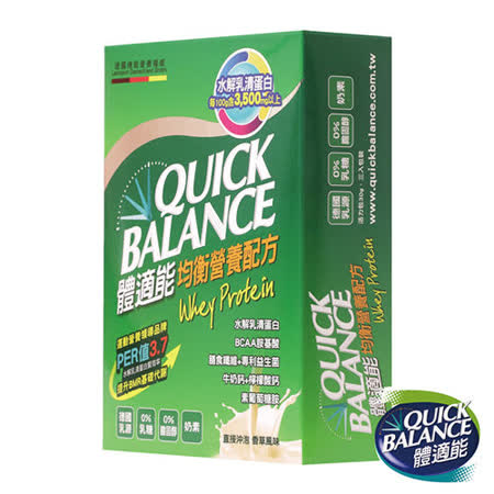 Quick Balance體適能 均衡營養配方(30g*3入/盒)
