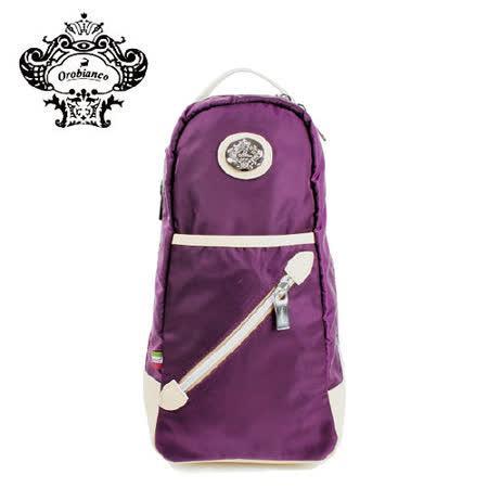 【Orobianco】SVIRGOLE-C 都會生活輕巧後背包-薰衣草紫(O1052-D)