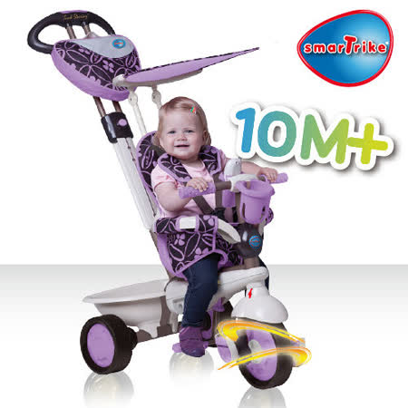 「英國 smarTrike 史崔克」夢幻都會嬰幼4合1觸控三輪車(薰衣紫)