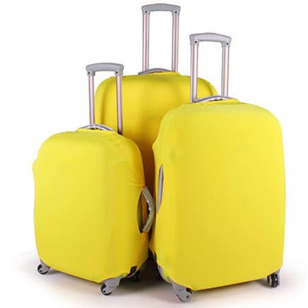 【Joytour】旅行箱彈力布保護套 24吋(三色)