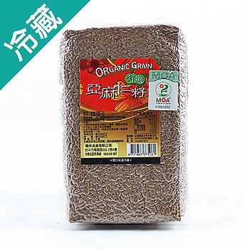 福柴有機亞麻仁籽(400g±5%/包)