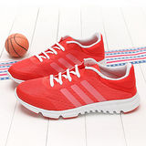 Adidas愛迪達女款專業路跑運動鞋DD66697