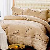 《KOSNEY 簡樸曲線圈》加大100%天絲TENCEL四件式兩用被床包組
