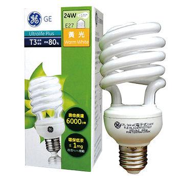奇異T3超薄螺旋省電燈泡-24W黃光