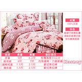 《KOSNEY  浪漫之戀 》雙人100%天絲TENCEL八件式兩用被床罩組