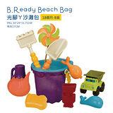 【美國B.Toys感統玩具】光腳ㄚ沙灘包