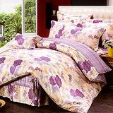 《KOSNEY  塊麗紫玫瑰 》加大100%天絲TENCEL八件式兩用被床罩組