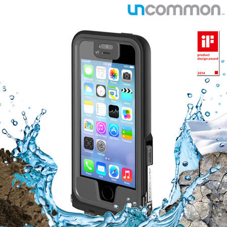 Uncommon iPhone5/5S Safety 防水保護殼 -符合軍規IP68 (防水、防雪、防摔) - 黑色