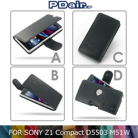 PDair SONY Z1 Compact D5503 M51W 專用手機皮套