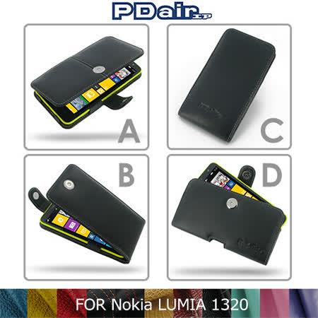 PDair Nokia LUMIA 1320 專用手機皮套