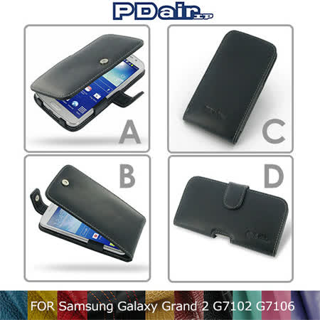 PDair Samsung Galaxy Grand 2 G7102 G7106 專用手機皮套