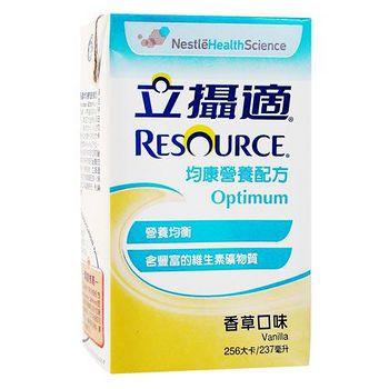 RESOURCE立攝適 均康營養均衡配方(香草口味) 237ml(24罐/箱)