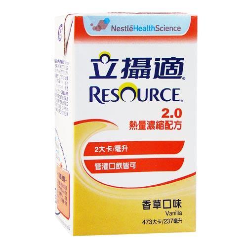 RESOURCE立攝適 2.0熱量濃縮配方 香草口味  237ml 24罐箱
