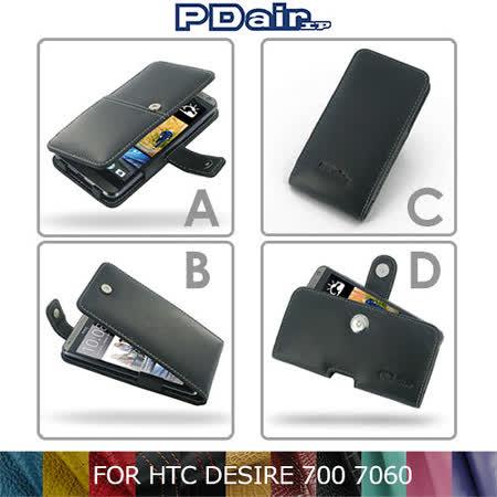 PDair HTC DESIRE 700 7060 專用手機皮套