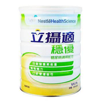 RESOURCE立攝適 穩優糖尿病適用配方(香草口味) 800g