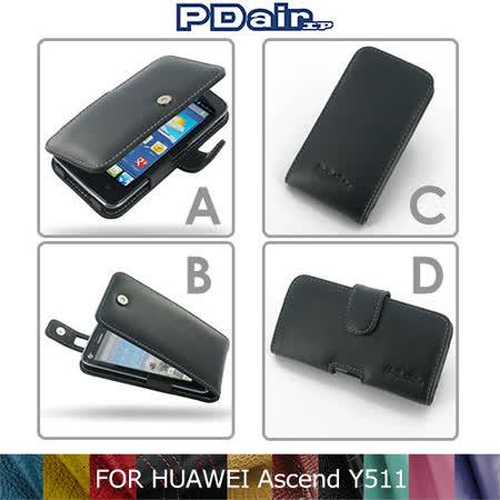PDair HUAWEI Ascend Y511  專用手機皮套