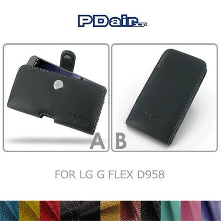 PDair LG G FLEX D958   專用手機皮套