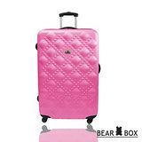 BEAR BOX 時尚香奈兒ABS霧面行李箱28吋
