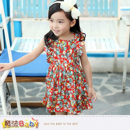 魔法Baby~洋裝~女童飄逸連身裙洋裝~女童裝~k34547