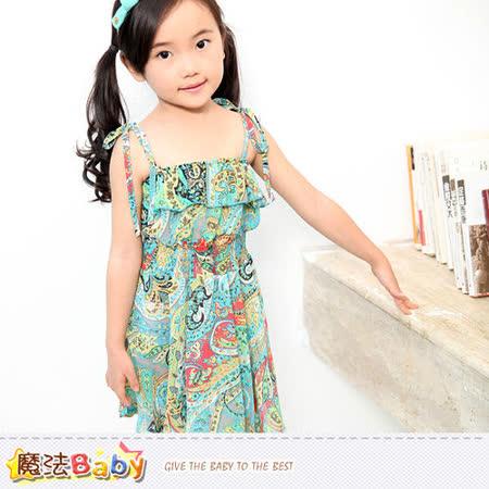 魔法Baby~連身裙~無袖夏威夷風細肩帶洋裝~女童裝~k34554