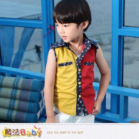 魔法Baby~男童襯衫~帥氣無袖襯衫~男童裝~k34561