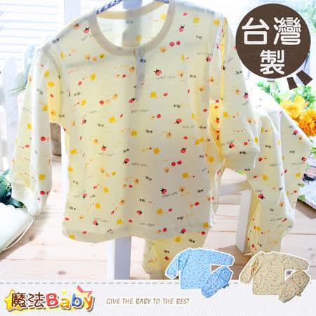 魔法Baby~寶寶居家套裝~台灣製造薄款居家套裝~k34592