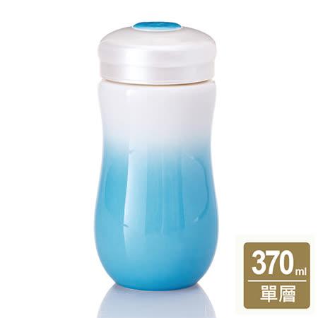 乾唐軒活瓷‧甜心隨身杯( 中 / 單層 /白藍漸層)