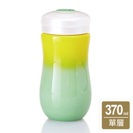 乾唐軒活瓷‧甜心隨身杯( 中 / 單層 /黃綠漸層)