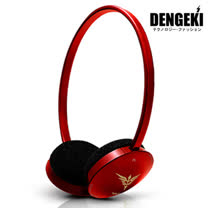 DENGEKI鋼彈UC新吉翁軍頭掛式耳機SKM-G5N