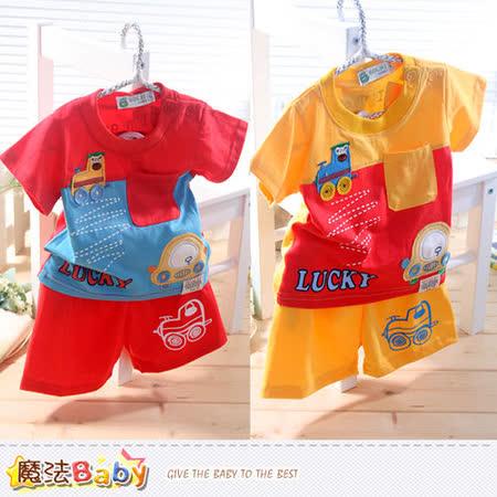 魔法Baby~嬰幼兒套裝~短袖短褲套裝~嬰兒服~k34622