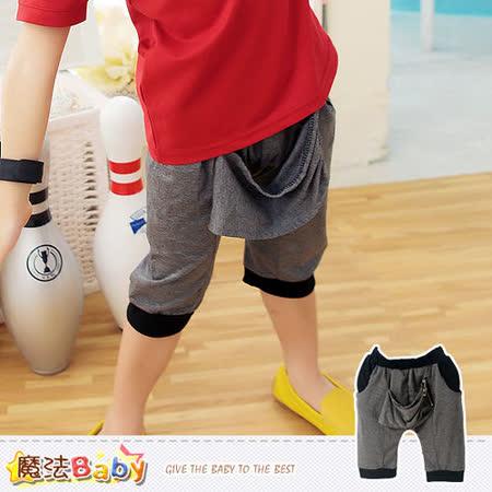 魔法Baby~男童短褲~韓版哈倫短褲~男童裝~k34707