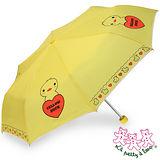 三隻小熊 Yellow Duck黃色小鴨抗UV三折輕量傘