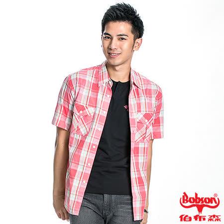 BOBSON 男款短袖格紋襯衫(20002-23)