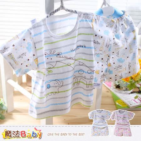 魔法Baby~嬰幼兒居家套裝~純棉肩開短袖短褲套裝~k34752