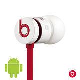 Beats urBeats 耳塞式耳機-亮白(for android)