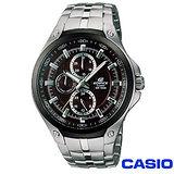 【CASIO卡西歐】EDIFICE 三眼都會簡約時尚指針錶(棕) EF-326D-5A
