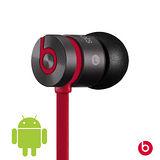 Beats urBeats 耳塞式耳機-鐵灰(for android)