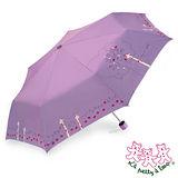 三隻小熊 可愛長頸鹿銀膠抗UV三折傘(紫)