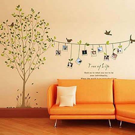 時尚壁貼 - 樹與相片