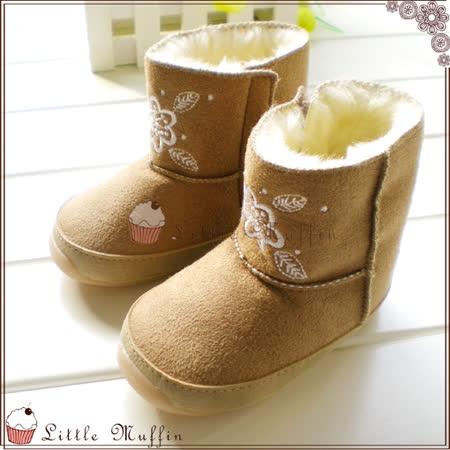 卡其刺繡毛絨絨超保暖雪靴 止滑膠底學步鞋 可外出[SMI338]