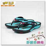 【G.P】時尚精美水鑽女鞋~G8162W-21(淺藍色)共三色