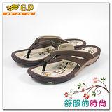 【G.P】時尚精美高雅女鞋~G8186W-30(咖啡色)共二色