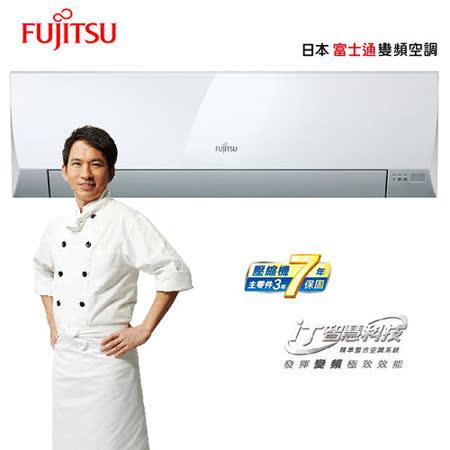 簡約精省☆FUJITSU富士通3.5坪適用L系列分離式冷暖氣ASCG22LLT/AOCG22LLT