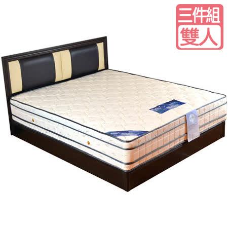 HAPPYHOME 約瑟芬5尺床片型房間組可選色U4-GA4-9(床頭片-床墊-床底)