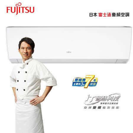 潮流首選☆FUJITSU富士通3.5坪適用M系列分離式冷暖氣ASCG22LMT/AOCG22LMT