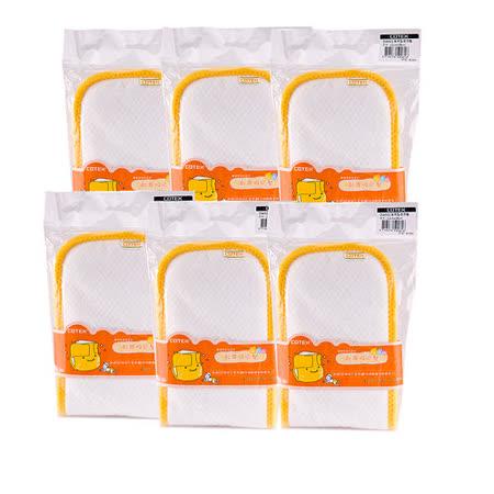 COTEX可透舒 環保布尿布夜用型吸尿墊 6片組