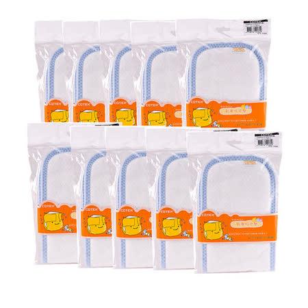 COTEX可透舒 環保布尿布 日用型吸尿墊--10片優惠組
