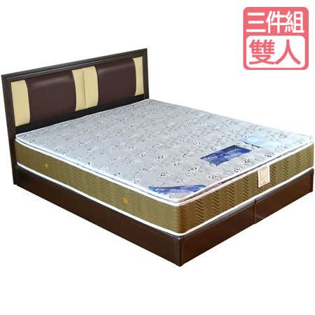 HAPPYHOME 路易絲5尺床片型房間組可選色U4-GA4-15(床頭片-床墊-床底)