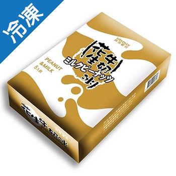 阿斯羅列花生牛奶冰65G*5入