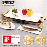 《PRINCESS》荷蘭公主主廚燒烤組(103030)/贈桔梗花四件餐具組